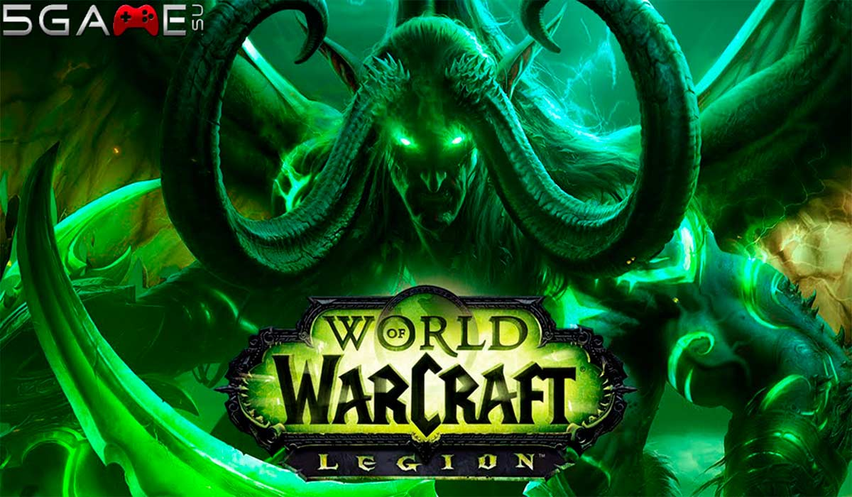 В World of Warcraft Legion новые маунты