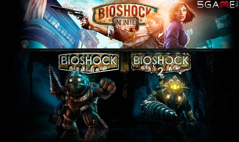 BioShock The Collection системные требования и релизный трейлер